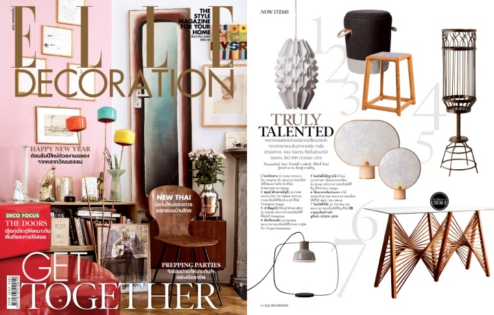 Review by Elle Deco