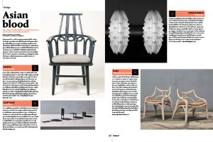 Review by Wallpaper*