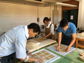 Drying Mitsumata Paper (Photo Courtesy: Sachiko Shibazaki))