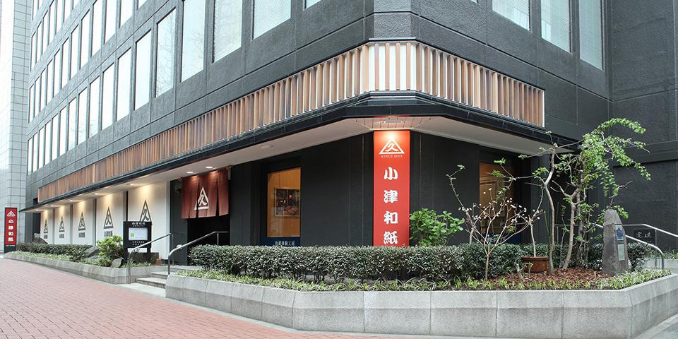 ozuwashi_building